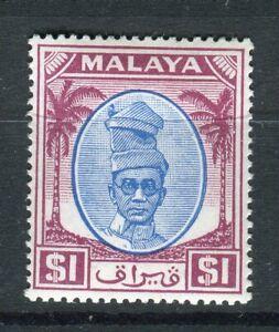 Malaya Perak KGVI 1950-56 $1 blue & purple SG146 CW33 MH