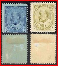 CANADA 1903  EDWARD VII 5c + 7c SC#91-92 MHHR OG w/THINS CV$580.00
