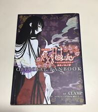 xxxHolic Movie Official Fan Book Japanese Collector's Item Clamp Manga