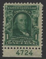 US Stamps - Scott # 300 - 1c Franklin - Plate # Single - Mint OG NH      (H-567)