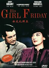 """New DVD """" His Girl Friday """"  Cary Grant, Rosalind Russell"""