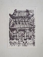 temple,Kadowaki Shunichi:Japanese print original Sosaku hanga 1971,8