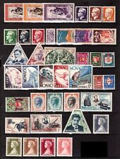 MONACO 1950-57  :  Mint & used selection incl. better.