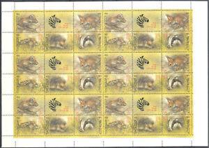 Russia 1989 Fauna of Zoo, FULL SHEET (6 sets) MNH