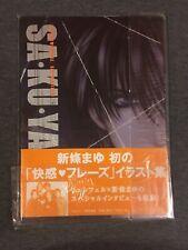 "JAPAN Mayu Shinjo Illustrations: Kaikan Phrase Super Edition ""Sa-Ku-Ya"""
