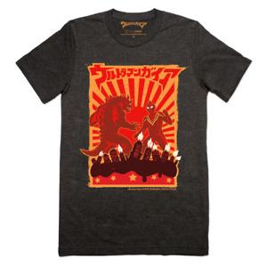 Ultraman Gaia T-Shirt Loot Crate Official NEW