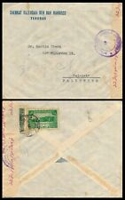 MIDDLE EAST, RARE DOUBLE CENSORED COVER TO TEL - AVIV PALESTINE.   #A699