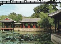 GARDEN OF HARMONIOUS INTERESTS - SUMMER PALACE, CHINA Vintage Postcard!
