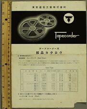 Vintage Sony Totsuko Soni-Tape Accessories B5 4-page Price List Specifications