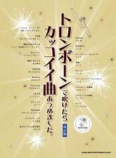 Cool Songs:Trombone Solo Sheet Music Book~ Frozen  VOCALOID  Anime  J-pop~ w/CD