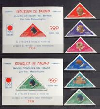 PANAMA 1964 OLYMPICS, XF Perf + ImPerf MNH** Sheet + Set, Space, Space Satellite