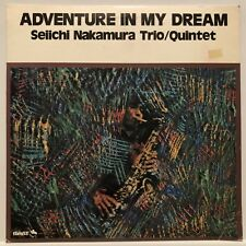 SEIICHI NAKAMURA TRIO/QUINTET Adventure In My Dream LP 1975 TBM53 JAZZ JAPAN VG+