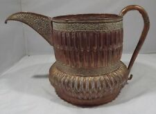 VINTAGE LARGE PRESSED COPPER JUG, NICE SHAPE