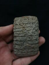 NEAR EASTERN CLAY TABLET WITH EARLY FORM OF WRITINGS. EXTREMELY RARE