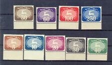 ISRAEL 1952 POSTAGE DUE SET MNH