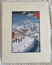 YABUKOJI AT ATAGOSHITA BY HIROSHIGE ANDO - JAPANESE MOUNTED PRINT