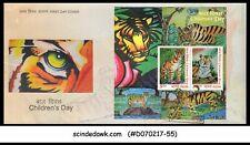 INDIA - 2011 CHILDREN'S DAY - Miniature sheet -  FDC