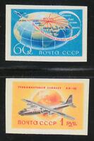 Russia 1958 MNH IMPERF Sc 2086-2087 Mi 2106-2107 Soviet civil aviation,planes **
