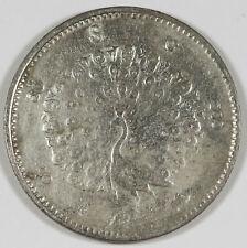 1852 CS1214 Burma (Myanmar) 1 Kyat Rupee Peacock Silver Coin Fine+ KM #10