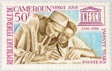 CAMEROUN KAMERUN 1966 488 450 UNESCO 20th Ann Teacher with Analphabet MNH