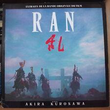 RAN/AKIRA KUROSAWA/TORU TAKEMITSU OST SOUNDTRACK FRENCH LP