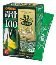 (EXPIRATION SHORT) JAPAN ORIHIRO SUPER 100 AOJIRU KALE SUPPLEMENT(2.5g X 24)