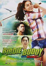 BIRDIE BUDDY KOREAN TV GOLF DRAMA POSTER -Uee, Lee Yong-woo, Lee Da-hee