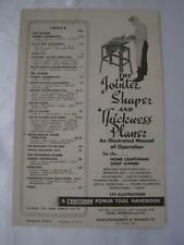 Vintage Sears Roebuck Jointer, Shaper,Thickness Planer Instructions / Parts List