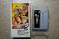"Garou Densetsu 2 Fatal Fury 2 ""No Manual"" Nintendo Super Famicom Japan"