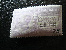 ITALIE - timbre yvert et tellier express n°5 n* - stamp italy (A1)  (A)