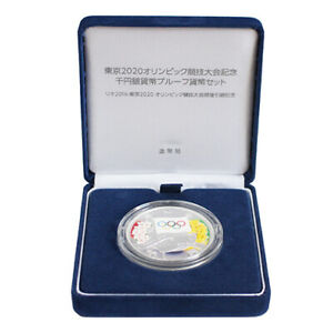 Tokyo 2020 Olympic Commemoration 1000 Yen Silver Proof Coin Set Very rare NEW