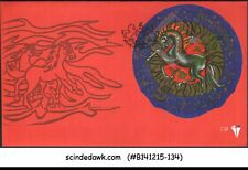 SOUTH AFRICA - 2001 YEAR OF THE HORSE - MIN/SHT - FDC