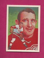 1987 HALL OF FAME WINGS BILL GABSBY ELECTED 1970 NRMT-MT CARD (INV# A5608)
