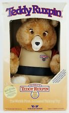 Teddy Ruxpin Animated Talking Bear with Storybook Worlds of Wonder 1985 NEW