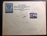 1943 Dakovo Croatia Germany Commercial Cover To Gradiška Bosnia Herzegovina