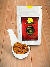 Seasoned Pioneers Iranian Advieh Rice Seasoning 28g Spice Resealable Packet Gift