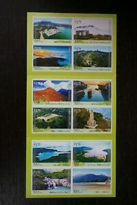 "2016 China Hong Kong Hiking Trails Series No. 1: Lantau Trail"" Stamps Booklet MN"