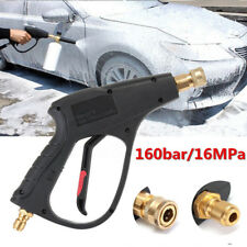2320PSI High Pressure Washer Car Wash Maintenance & Care Water Gun 160bar/16MPa