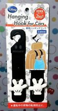 Mickey Mouse Hand Plastic Bag Hanging Hock For Cars Fast Free Shipping Japan
