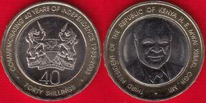 "Kenya 40 shillings 2003 km#33 ""Independence"" BiMetallic UNC"