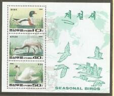 1996    KOREA  -  SG  MSN 3622  -  BIRDS  (2)   -  USED