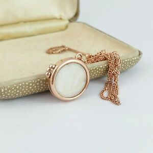 Vintage style rose gold tone mother of pearl & resin locket pendent necklace
