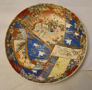 """Antique Japanese Imari 12"""" Signed Hand painted Charger Bowl"""