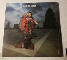 HIROSHIMA ODORI NM LP