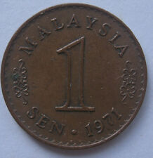 Malaysia 1 sen 1971 coin
