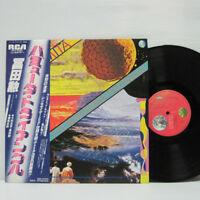 Isao Tomita – The Bermuda Triangle LP 1978 JAPAN RCA Moog Synth J Dilla Hip Hop