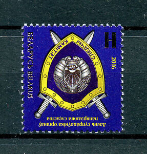 Belarus 2016 MNH Day of Preliminary Investigations Officer 1v Set Stamps