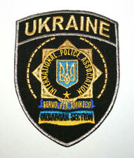 Patch Police Ukraine International Police Association Ukrainian Section