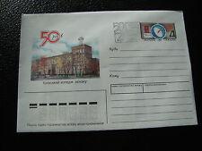 UKRAINE - enveloppe entier 1997 (cy51)