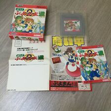 PUYO PUYO 2 GAME BOY  japan game